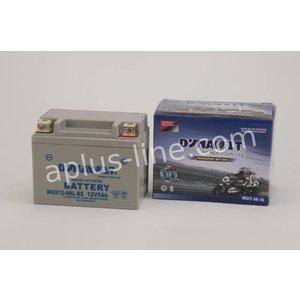 A-Merk Accu SLA-12V/5AH (gel)