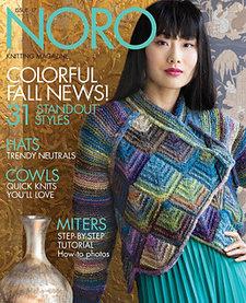 Noro magazine