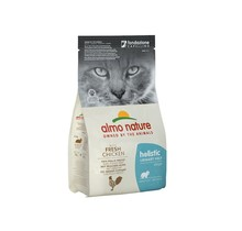 Almo Nature Holistic Droogvoer Urinary Help 2kg