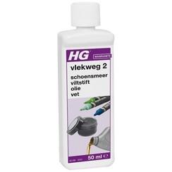 HG Vlekverwijderaar 2 Viltstift/Vet 50ml