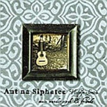Mata Mandir Singh & Friends Vintage Series | Ant Na Siphatee