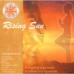 Various Artists Yoga Living Series | Rising Sun