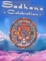 Khalsa Jetha Sadhana | Celebration - 2nd Chance