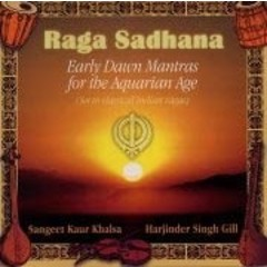 Sangeet Kaur Khalsa Sadhana | Raga Sadhana Vol.1 -2nd Chance
