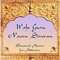 Sikh Ragis Wahe Guru Naam Simran