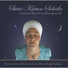 Simran Kaur Khalsa & Guru Prem Singh Khalsa Suite: Kirtan Soheila