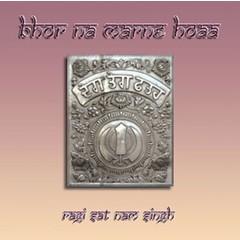 Ragi Sat Nam Singh Bhor Na Marna Hoaa & Bole So Nihal - 2e Kans