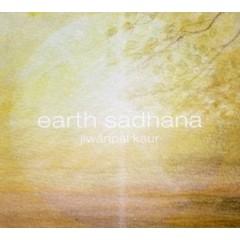 Jiwanpal Kaur Sadhana | Earth Sadhana - 2nd Chance