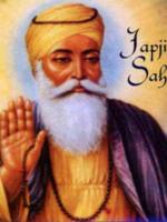 Wahe Guru Kaur Japji Sahib