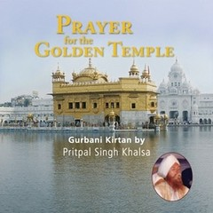 Pritpal Singh Prayer for the Golden Temple - 2nd Chance