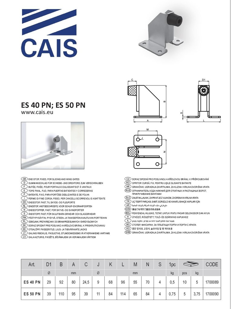 CAIS Eindstop voor schuif- en draaipoorten