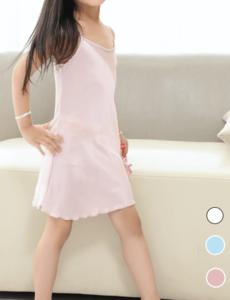 Seiden Kleid  für Mädchen
