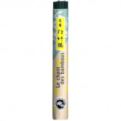 Japanse Rol Whispering Bamboo -KK001A