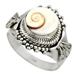 Zilveren ring Shiva Eye