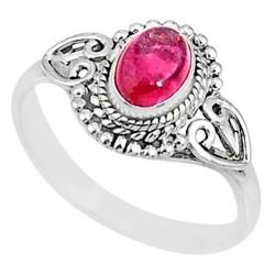 Zilveren ring Toermalijn Roze