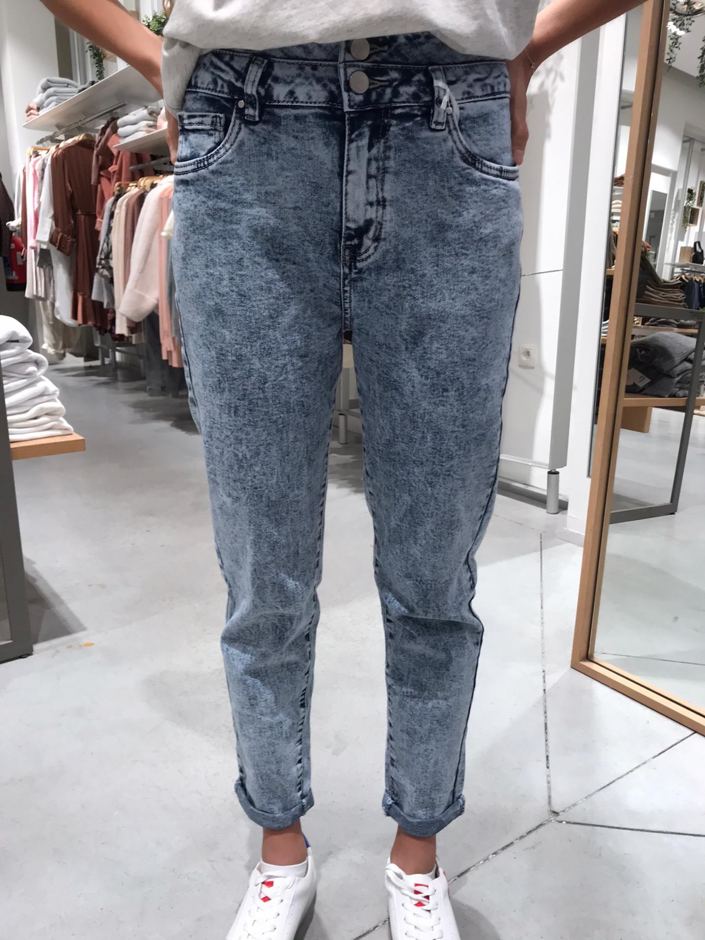 PEPITES jeans zachari-1