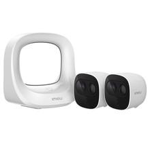 Cell Pro Base + 2 Camera's