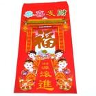 Chinees papieren gelukszakje 7 x 5 cm