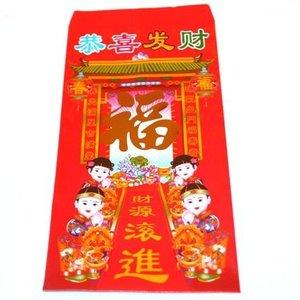 Chinees papieren gelukszakje 7 x 5 cm | eenbeetjegeluk.nl