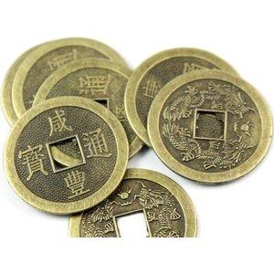 Grote Chinese geluksmunt - 3,5 cm groot
