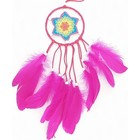 Fuchsia roze dromenvanger met gehaakt midden