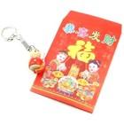 Chinees gelukszakje met gelukspoppetje sleutelhanger