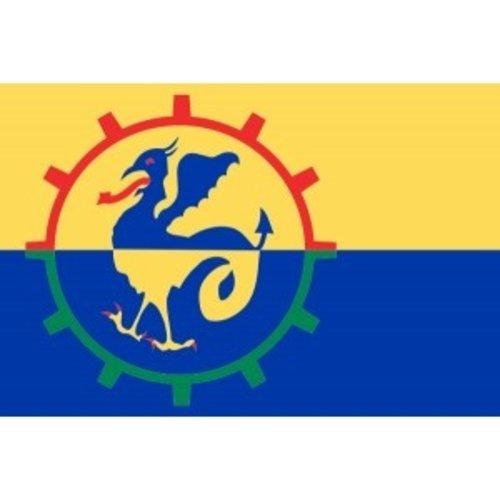 Vlag gemeente Beesel