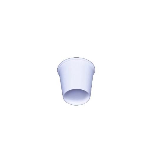 Plain Paper Cup - 2.5 oz