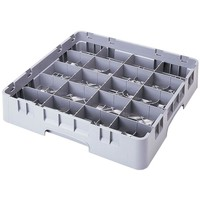 High Soft Gray 20 Compartment Full Size Cup Rack | Camrack 2 5/8""