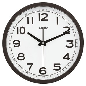 Paderno Wall clock