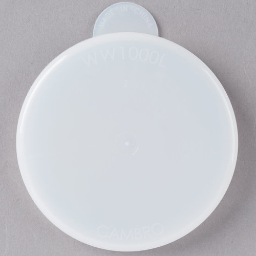 Cambro Beverage Decanter Replacement Lid | WW1000L148 | 1-1/2 L, 1 L & 1/2 L decanters | white