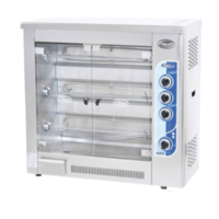 Gas Chicken Grill   M003   FREE SHIPPING