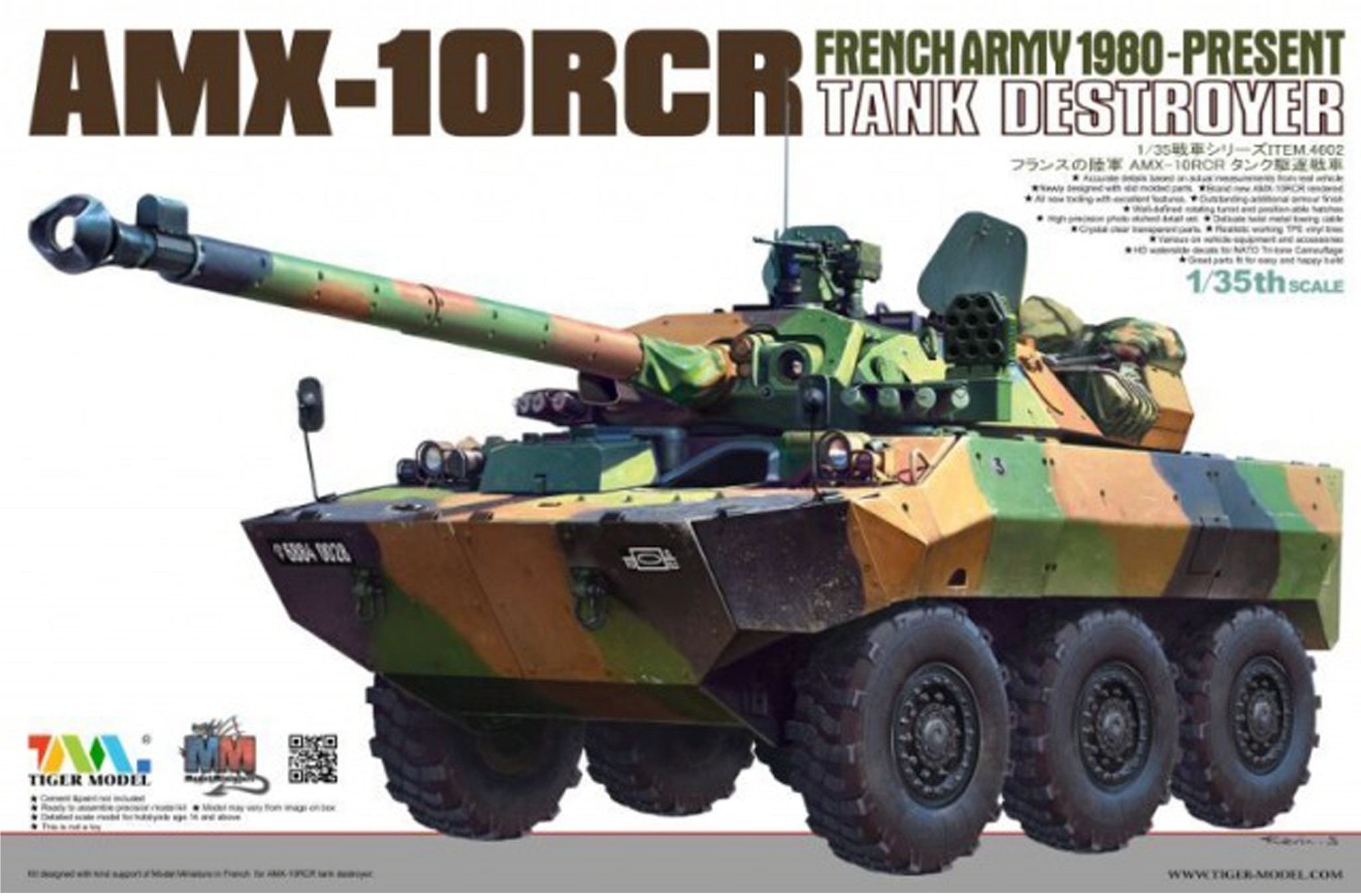Tiger Model Amx 10 Rcr - Tiger Model - Scale 1/35 - TIGE4602