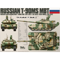 T-90Ms Mbt - Tiger Model - Scale 1/35 - TIGE4612