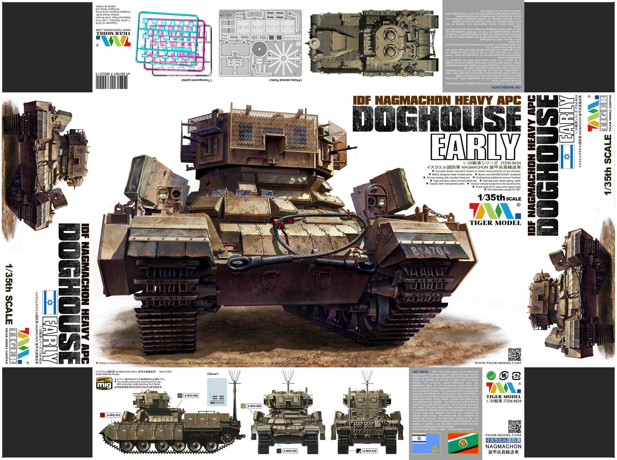 Tiger Model NagmachonDoghouse-Early - Tiger Model - Scale 1/35 - TIGE4624