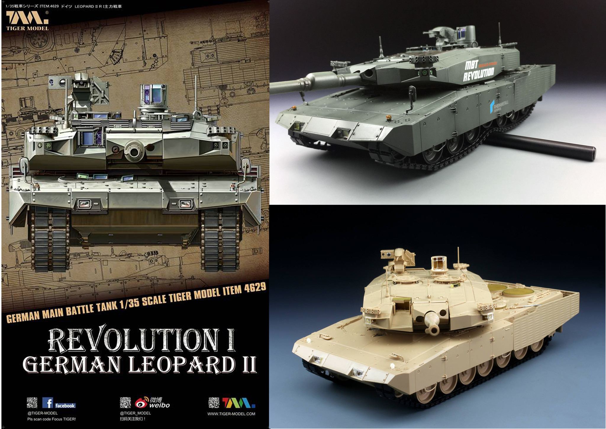 Tiger Model Leopard II Revolution I Mbt - Tiger Model - Scale 1/35 - TIGE4629