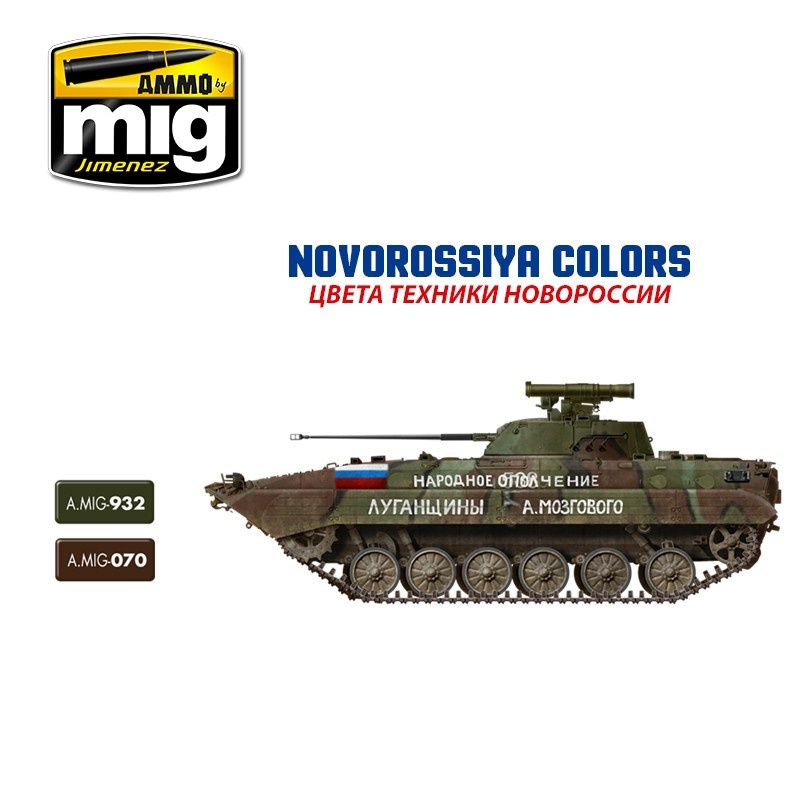 Ammo by Mig Jimenez Novorossiya Colors - A.MIG-7126