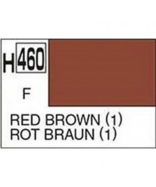 Mr Hobby / Gunze Aqueous Hobby Color Red Brown 1 - 10ml - Mr Hobby / Gunze - MRH-H-460