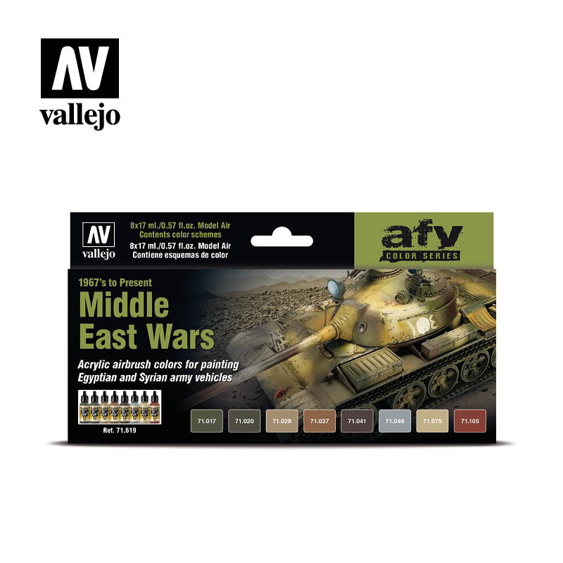 Vallejo Model Air - Middle East Wars (1967'S To Present) - Vallejo - VAL-71619
