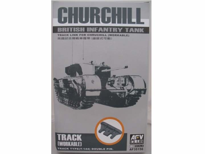 AFV-Club Churchill Workable Track  - Scale 1/35 - AFV-Club - AFV35156