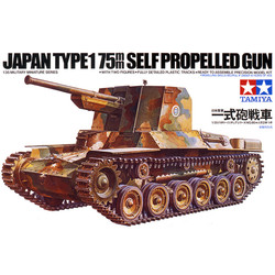 Type 175 Japanese Self-Propelled Gun - Scale 1/35 - Tamiya - TAM35095