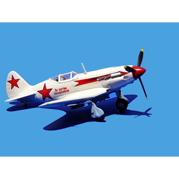 Easy Model Mig 3 12Th Iap Moskau Air Defence 1942 Easy Model - Scale 1/72 - Easy Model - EMDL 37224
