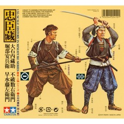 Japanese Samurai 4 Piece Figure Set - Scale 1/35 - Tamiya - TAM25410
