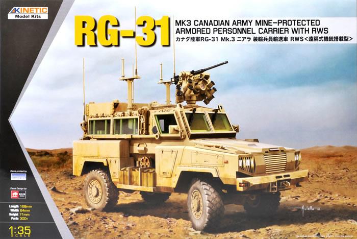 Kinetic Rg-31 Mk3 Canada Army W/Crows - Scale 1/35 - Kinetic - KIC-K61010