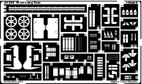 Eduard M-59 Long Tom- Scale 1/35 - Eduard - EDD 35295