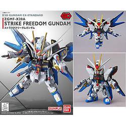 strike freedom gundam - Bandai - BAI-GUN204934