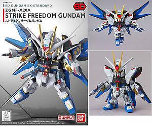 Bandai strike freedom gundam - Bandai - BAI-GUN204934