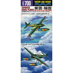 Japanese Naval Planes - Scale 1/700 - Aoshima - AOA45909
