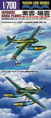 Aoshima Japanese Naval Planes - Scale 1/700 - Aoshima - AOA45909