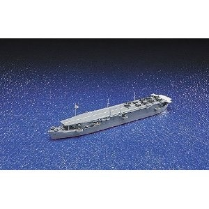 "Aoshima Japanese Aircraft Carrier ""Chuyo"" - Scale 1/700 - Aoshima - AOA45213"